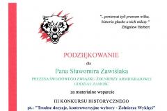 3_konkurs_historyczny_wykleci
