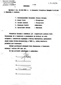 Protokół potwierdzający przyznanie Kołu Rejonowemu AK w Komarowie dotacji w kwocie 1 milion 500 tys. zł na cele związane z cmentarzem wojennym w Wolicy Śniatyckiej