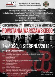 obchody powstania warszawskiego zamość