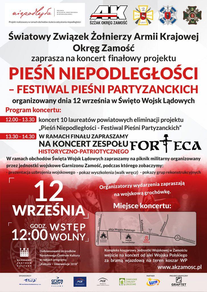 koncert forteca zamość, pieśń niepodległości, festiwal pieśni partyzanckich