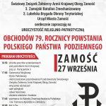 obchody 79 rocznicy powstania polskiego panstwa podziemnego