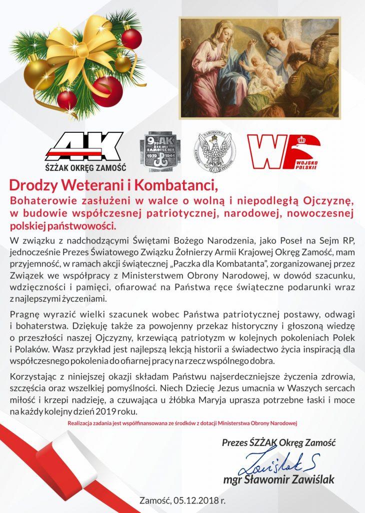 """Świąteczna """"Paczka dla Kombatanta"""" od ŚZŻAK Okręg Zamość"""