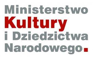 mkidn logo ak zamosc