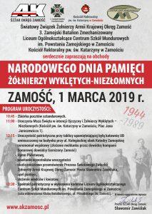 narodowy dzień pamięci żołnierzy wyklętych w Zamościu 2019