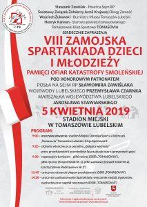 spartakiada 2019 tomaszów lubelski