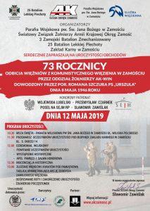 Uroczystości upamiętniające 73. Rocznicę odbicia więźniów z komunistycznego więzienia w Zamościu plakat